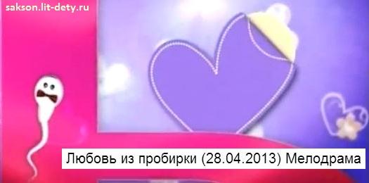 какую русскую мелодраму посмотреть