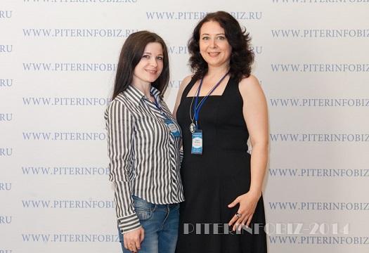 Татьяна Саксон и Дарья Петрова
